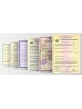 VOC证书