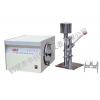 NJ-2型粘结指数测定仪 煤焦化验设备 中创仪器供应