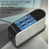 NOVO-HAZE雾影光泽仪IQ20/60/85【RHOPOINT一级代理商】