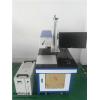 CO2激光打标机型号_CO2激光打标机价格_腾赟给