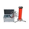200KV系列直流高压发生器