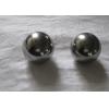 ZY-2114测试钢球
