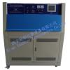 YS-UV-A 紫外光加速老化试验机(智能型)