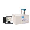 高精度微机全自动量热仪 精密煤炭化验仪 煤炭质检机器 中创仪器
