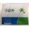 8异前列腺素F2α(8-iso-PGF2a)ELISA试剂盒