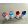 JORC电子自动排水器空压机电子自动排水器排水阀MIC-A