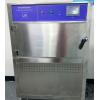YN-QUV-A箱式紫外耐候加速试验箱
