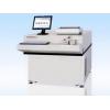 元素分析仪 金属元素分析仪 光谱分析仪