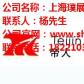 销售上海阻燃剂价格 璞展供