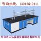 南京化验室操作台,苏州化验室操作台,宿迁化验室操作台