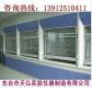 盐城化验室通风橱,泰州实验室通风柜,扬州化验室通风柜