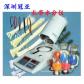 塑胶粒含水率,树脂湿度仪器,注塑水分仪