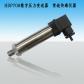 HDP708-485高精度压力变送器