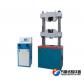 圆钢轴承钢Q234-A钢材抗拉强度检验设备,钢材万能检验仪,WE-300B数显式万能试验机