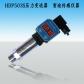 HDP503S数显压力变送器