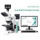PLD-MPCS系列显微镜颗粒分析仪