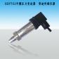 HDW703平面膜压力传感器