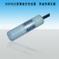 HDP602投入式防腐液位变送器