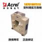 销售安科瑞AKH-0.66/K K-60*40 开口式电流互感器