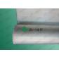 高硅氧玻璃纤维布 高硅氧纤维布 1000度高温布 含二氧化硅96%以上