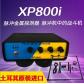 土耳其XP800i脉冲地下金属探测器