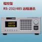 HAP系列程控型直流电源供应器
