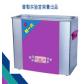 超声波振荡器 超声波清洗机