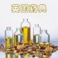 盐酸金刚烷胺分析标准品