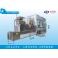 硅胶管自动式超声波清洗机