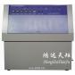 北京紫外光老化试验箱厂家直销