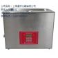 上海单槽式超声波清洗机价格,上海数控超声波清洗机,道京供