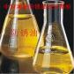 中科溯源防锈油成分剖析及配方还原