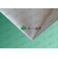 高硅氧耐火纤维布 玻璃丝耐火布 防火 高温 绝缘 耐热 隔热专用