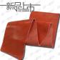 硅钛耐高温橡胶布 不燃材料 保温 耐高压 高温设备专用 软节专用布
