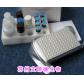 链霉素(Streptomycin)快速检测试剂盒