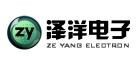 广州泽洋电子设备有限公司