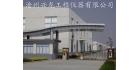 沧州兴龙工程m88明升有限公司