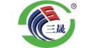 广州三晟环保科技有限公司