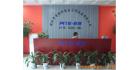 深圳市普禄科智能明升m88.com设备有限公司