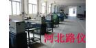 沧州路仪试验m88明升有限公司