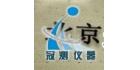 北京冠测试验m88明升有限公司