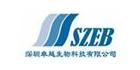 深圳卓越生物科技有限公司