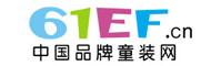 中国品牌童装网