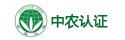 杭州中农质量认证中心