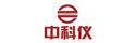 北京中科中仪