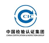 中检CCIC